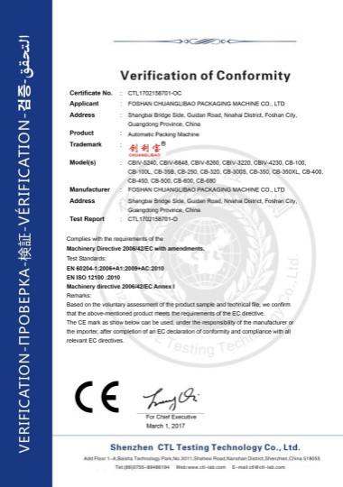 CE Certificate 380x540